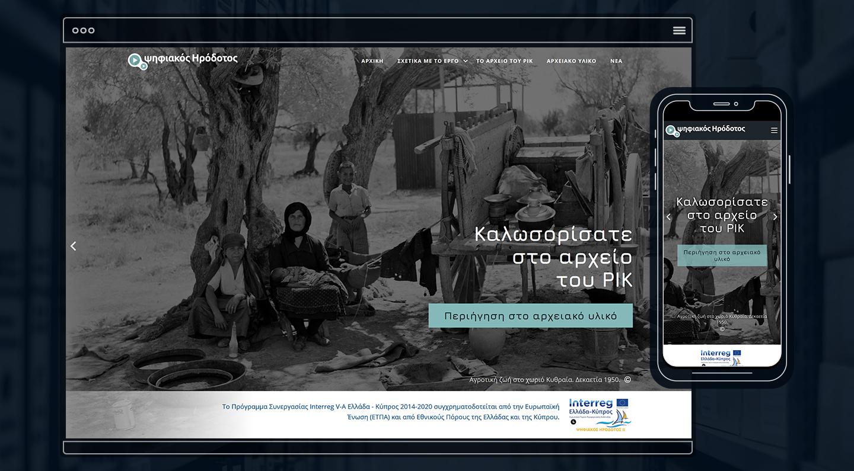 Digital Herodotus CyBC National Archive