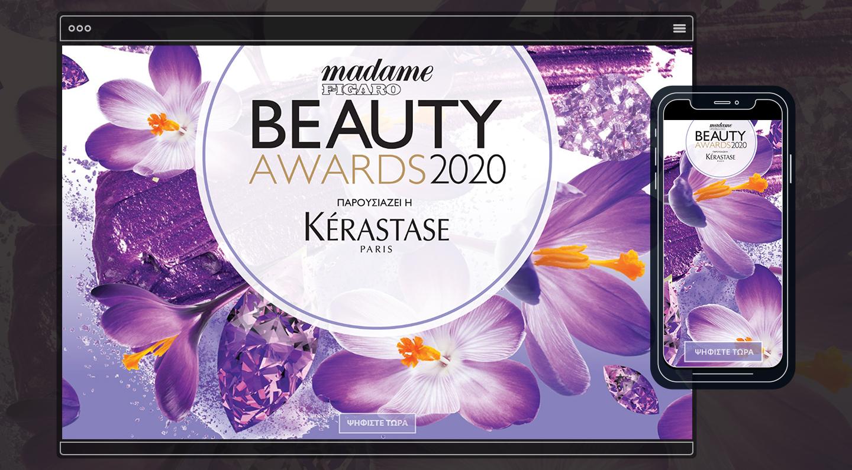 Madame Figaro Beauty Awards 2020