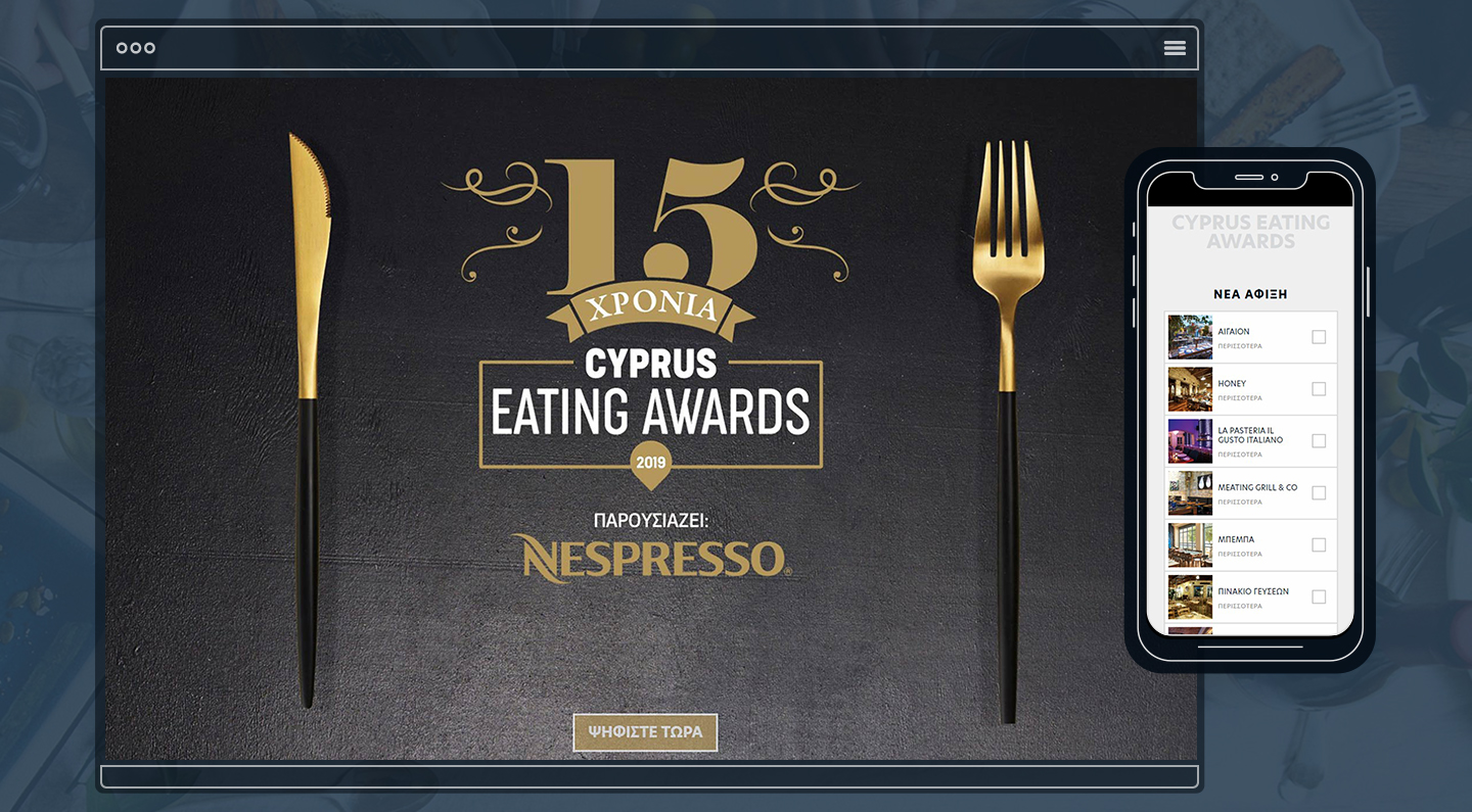 Check in Cyprus eating awards